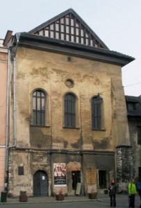 בית הכנסת הגבוה