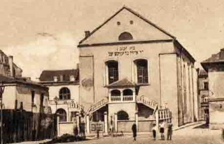 כיצד נבנה בית הכנסת אייזיק