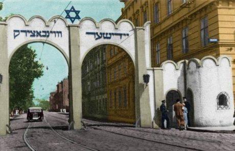 אירועים לציון 78 שנים לחיסול הגטו