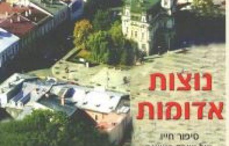 מחנה שינדלר, מרדכי לוסטיג