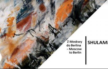 פתיחת תערוכת ציורים של שולמית קופץ