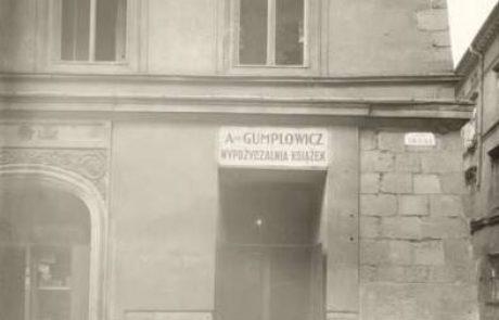 ספריות וחדרי קריאה ליהודים בקרקוב