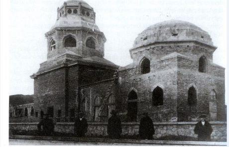 בית הקברות הישן ברחוב ירוזולימסקה 25, פודגוז'ה