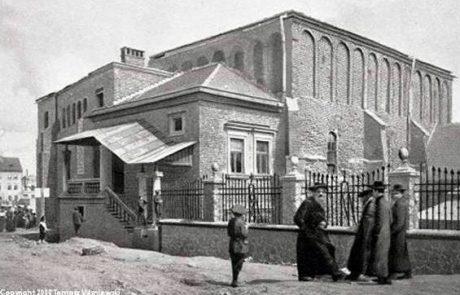 מנהגים עתיקים בבית הכנסת הישן