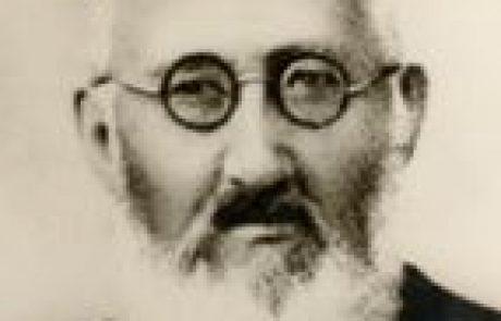 """שלט לכבודו של דוד אלתר קורצמן הי""""ד"""