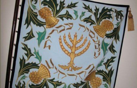 בית הספר העברי והגימנסיה העברית בקרקוב