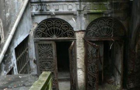 בית המדרש של מרדכי טיגנר ברחוב גרודצקה