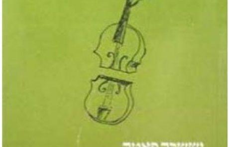 מוסיקאים יהודים בקרקוב