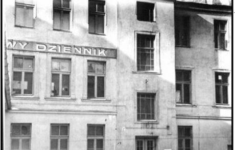 העתונות היהודית בקרקוב