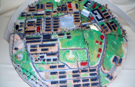 מחנה הריכוז פלשוב